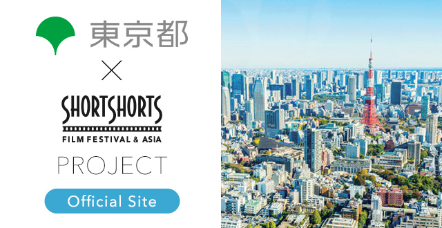 SHORSHORTS FILM FESIVAL