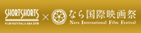東南アジアプログラム&シンポジウム