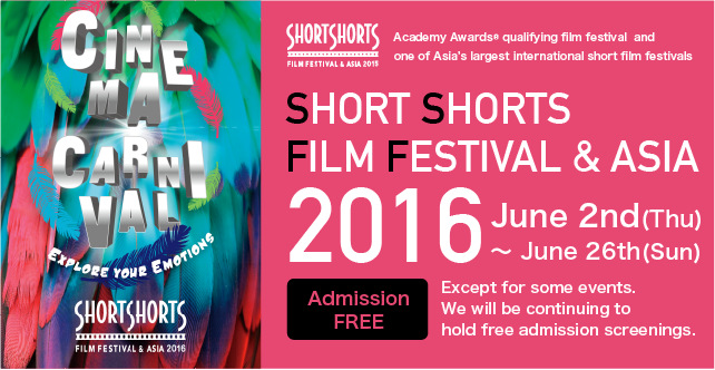 SHORSHORTS FILM FESIVAL